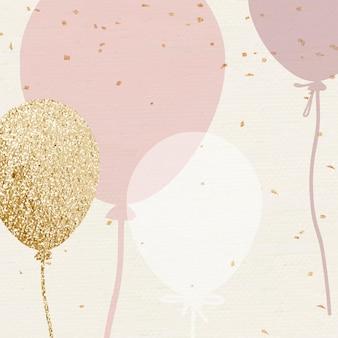 ピンクとゴールドのトーンで豪華なバルーン背景のお祝い
