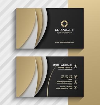 豪華な黒と金の名刺デザインテンプレート