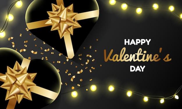 럭셔리 블랙과 골드 발렌타인 배너 디자인 장식 조명과 심장 모양 선물 상자.