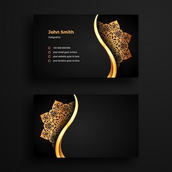 豪華な装飾的なマンダラアラベスクデザインの豪華な名刺デザインテンプレート