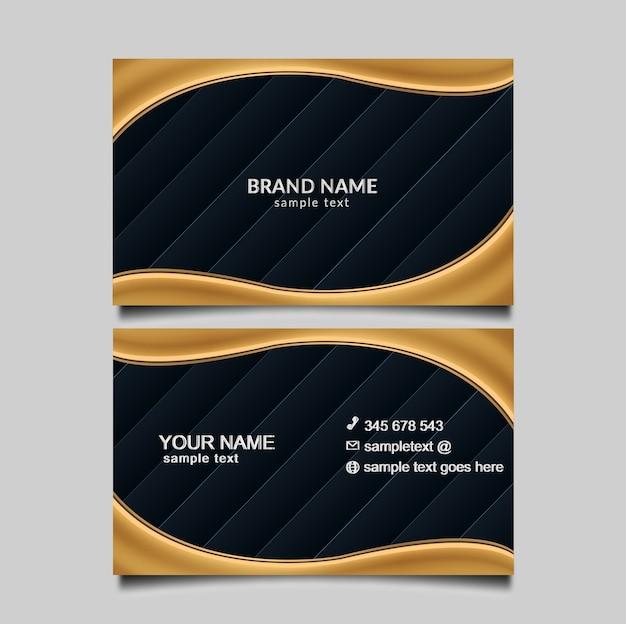 豪華なbussinesカードのデザイン