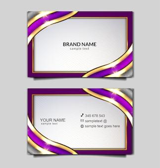 럭셔리 비즈니스 카드 템플릿 디자인