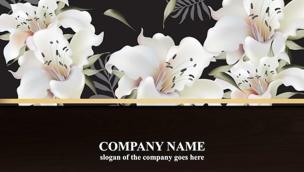 ユリの花とラグジュアリーカードベクトル。ブランドブック、名刺、ポスターのための美しいイラスト。黒の背景。テキストのための場所