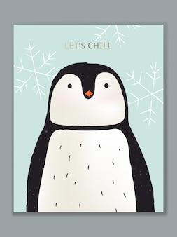 Роскошный мультфильм животных иллюстрации дизайн карты для празднования дня рождения, приветствия, приглашения на мероприятие или приветствия. пингвин.