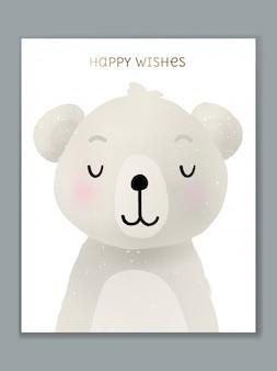 誕生日のお祝い、歓迎、イベントの招待状や挨拶の高級漫画動物イラストカードデザイン。シロクマ。