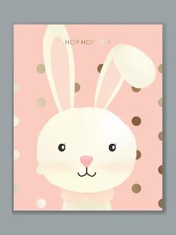 誕生日のお祝い、歓迎、イベントの招待状や挨拶の高級漫画動物イラストカードデザイン。ウサギ。