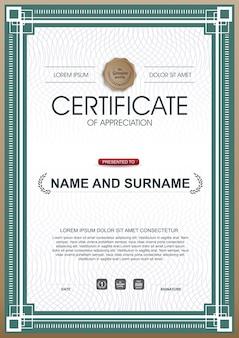 Роскошный сертификат благодарности шаблон награды.