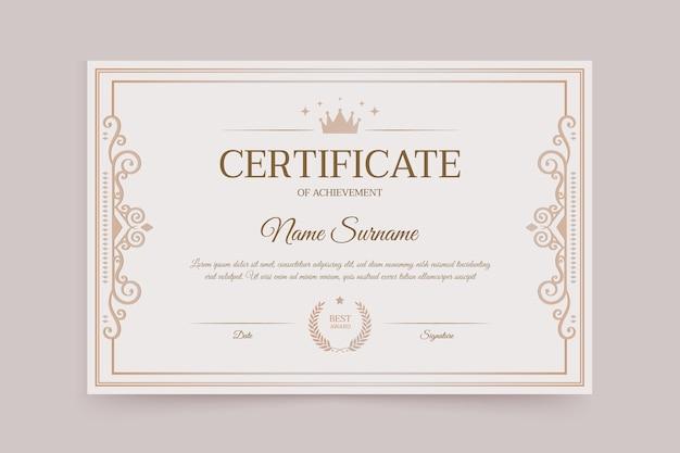 Роскошный шаблон сертификата