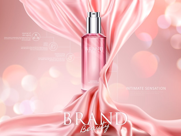 高級化粧品の広告イラスト