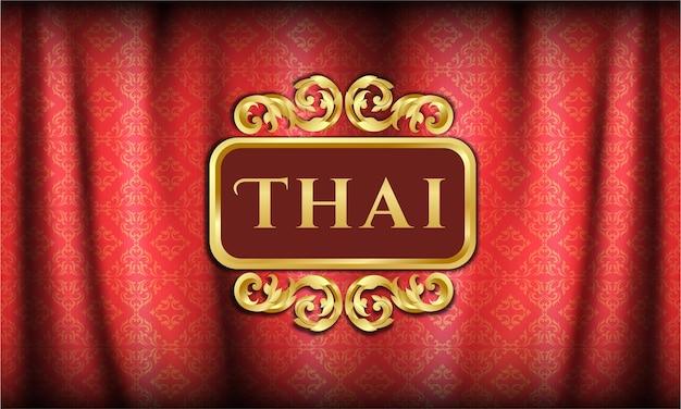 Роскошный фон шторы, тайская традиционная концепция искусство тайланда, цветочные ретро обои с эффектом гранж. бесшовный фон. eps 10 векторные иллюстрации.