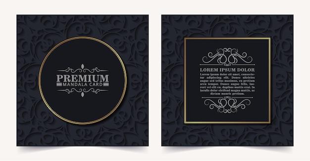 Роскошная темная декоративная открытка
