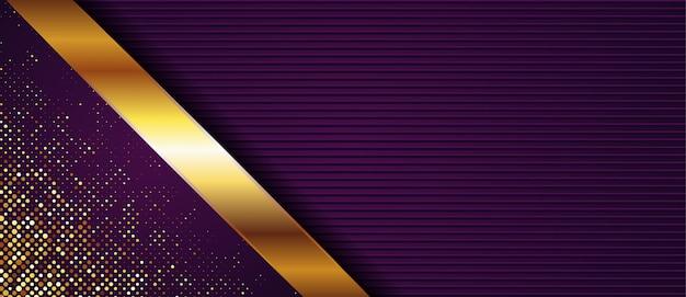 Роскошный темно-фиолетовый абстрактный фон с блестящим золотом