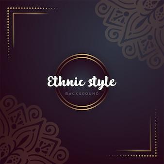 Luxury design mandala