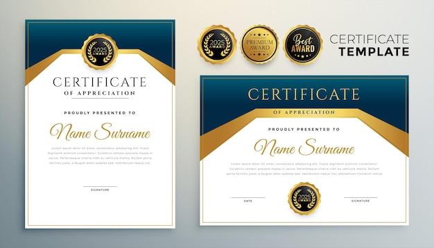 Disegno del certificato di diploma di lusso impostato in tema dorato