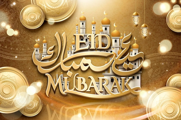 Luxury eid mubarak calligraphy design with mosque buildings floating in the air