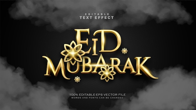 Luxury eid mubarak text effect