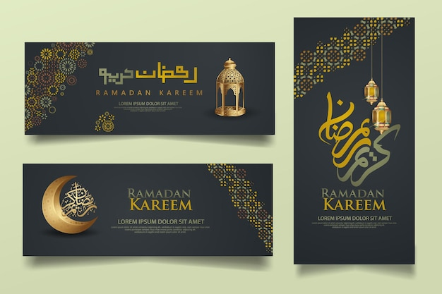 Luxury and elegant banner set template, ramadan kareem with calligraphy islamic, crescent moon, traditional lantern and mosque pattern t