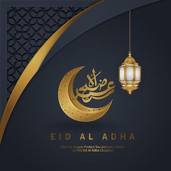 Luxury and elegant eid al adha calligraphy islamic greeting with texture of ornamental islamic mosaic. vector illustration