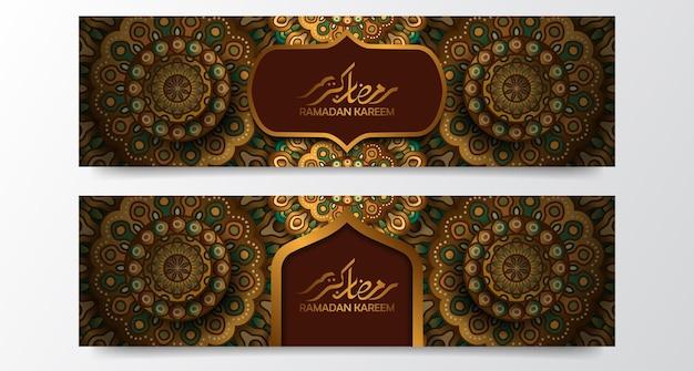 アラビアの飾り曼荼羅と豪華なエレガントなラマダンバナー