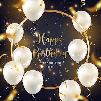 Luxury elegant silver white ballon round golden frame and party popper ribbon happy birthday celebration card banner template
