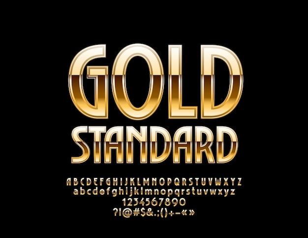 ラグジュアリーエンブレムゴールドスタンダードシックなアルファベット文字数字と記号エリート光沢フォント