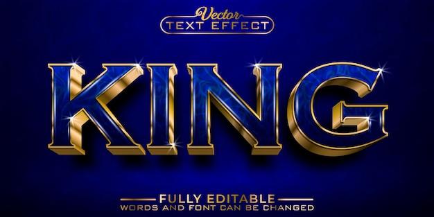 Шаблон редактируемого текстового эффекта luxury gold and blue king