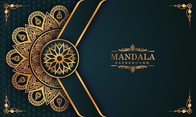 曼荼羅の背景の豪華な金のアラベスクパターンアラビア語イスラム東スタイルプレミアムベクトル
