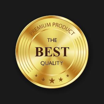 豪華なゴールドのバッジとラベルのプレミアム品質の製品
