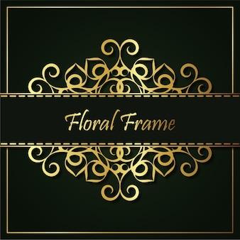 Роскошная золотая декоративная цветочная рамка