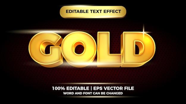 豪華なゴールドの編集可能なテキスト効果