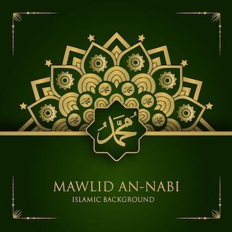 イスラムの背景を持つ豪華な金の花曼荼羅