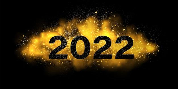 黒の背景に豪華なゴールドのキラキラ粒子。 2022年明けましておめでとうございます。ホリデーアブストラクトシャイニーカラーゴールドボケデザイン要素とダークへのキラキラ効果。