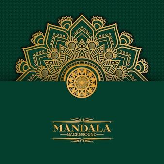 緑に分離された豪華なゴールド曼荼羅