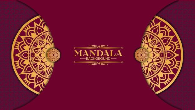 バイオレットで分離された豪華なゴールドマンダラ