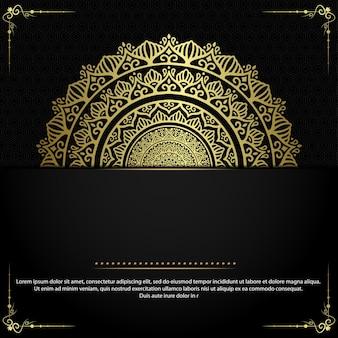 結婚式の招待状のための豪華な金曼荼羅華やかな背景