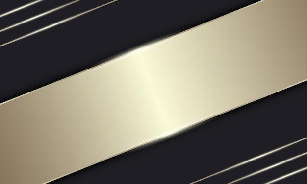 暗い背景に豪華なゴールドのストライプとライン。バナー用の完全に新しいテンプレート。