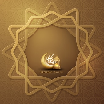 Luxury golden ramadan kareem.
