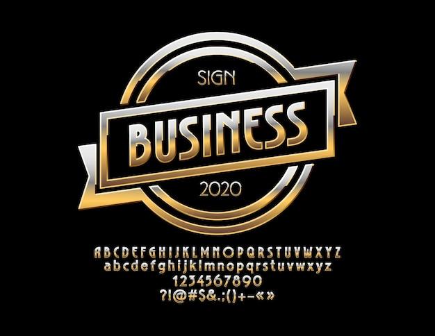 럭셔리 골든 반짝 레이블 비즈니스 세련된 광택 글꼴