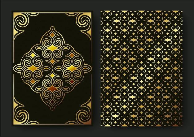 Luxury green ornament pattern greeting card