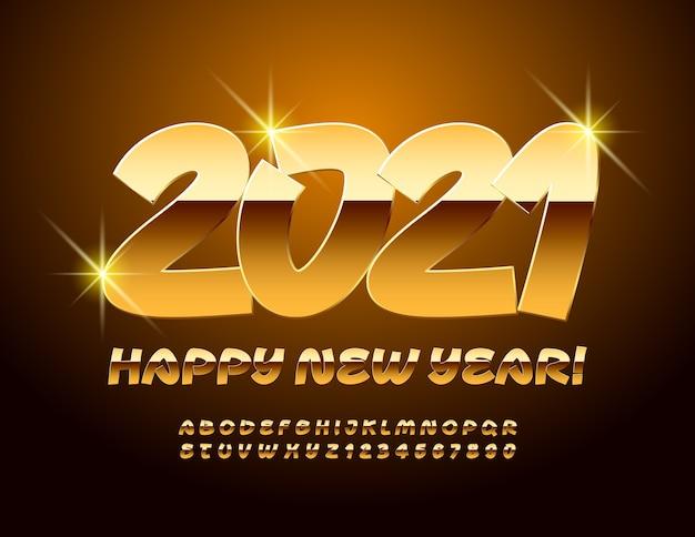 럭셔리 인사말 카드 새해 복 많이 받으세요 2021! 엘리트 반짝 글꼴. 골드 알파벳 문자와 숫자