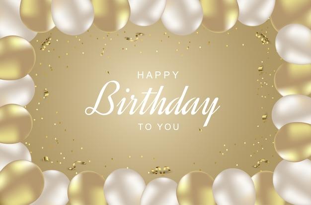 Роскошный фон с днем рождения с реалистичными воздушными шарами