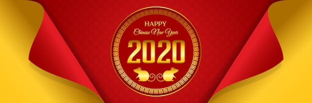 Luxury happy chinese new year 2020 banner template