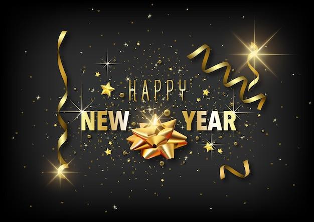 검은 배경에 황금 장식으로 럭셔리 새 해 복 많이 인사말 카드