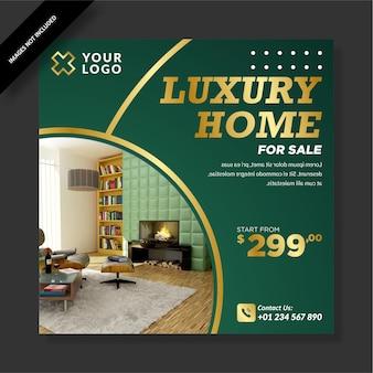 럭셔리 홈 판매 소셜 미디어 게시물