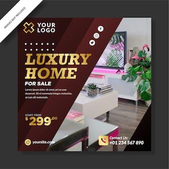 럭셔리 홈 판매 소셜 미디어
