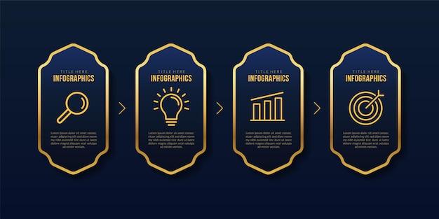 Роскошный инфографический шаблон с 4 вариантами, концепция визуализации бизнес-графика
