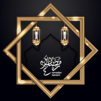 Luxury islamic background illustration with gold lantern