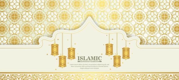 Роскошный исламский баннер