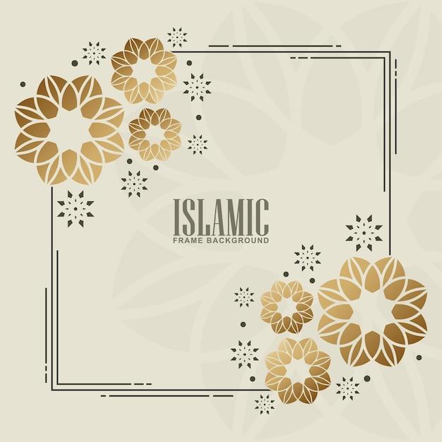 Luxury islamic frame background design