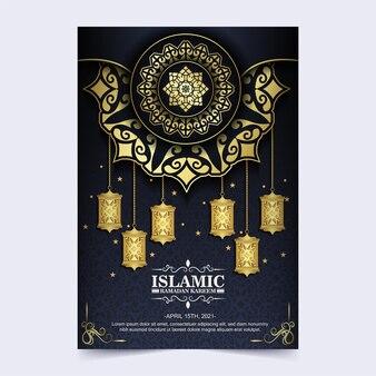 Роскошная исламская открытка с мандалой